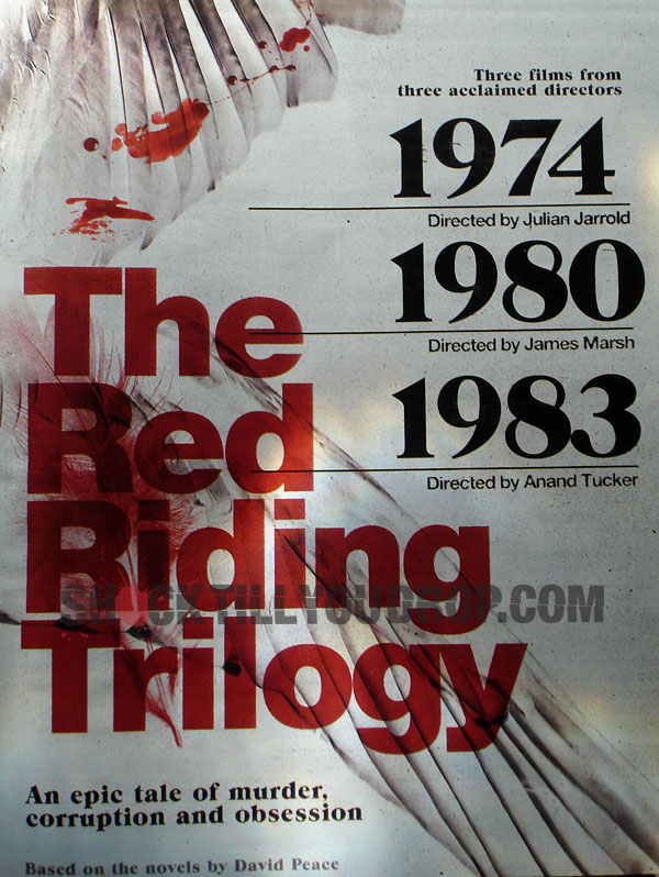 Red Riding Trilogy AFM art