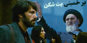 Argo TIFF review