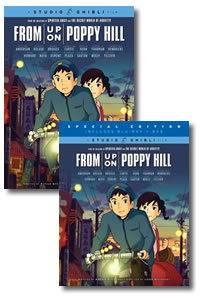 From Up On Poppy Hill on DVD Blu-ray today