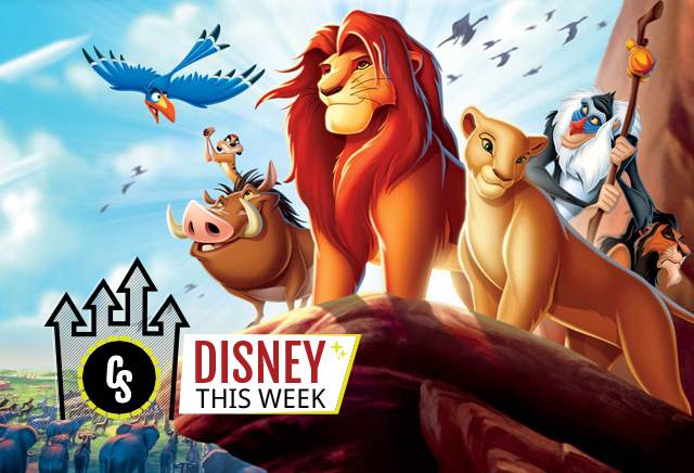 Disney This Week: The Lion King, Incredibles 2 & More!