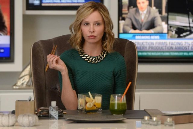 Supergirl: Calista Flockhart to Return as Cat Grant for the End of Season 2