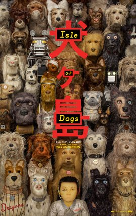Isle of Dogs Review at ComingSoon.net