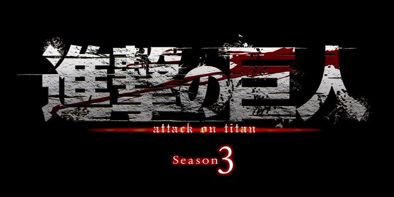 Attack on Titan Season 3 Trailer Released!