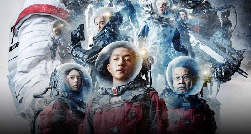 VFX heavy movie The Wandering Earth lands on Netflix