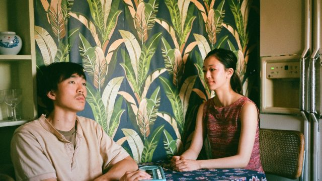 Ms. Purple Trailer: First Look at Justin Chon's New Drama