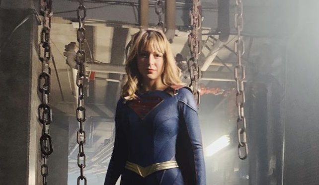 First Look at Supergirl