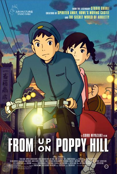 From_Up_on_Poppy_Hill_1.jpg