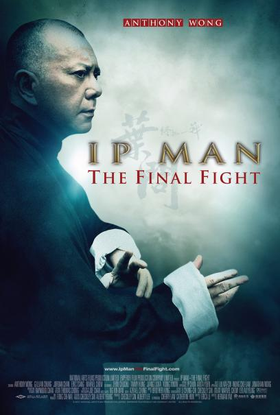 IP_Man:_The_Final_Fight_1.jpg
