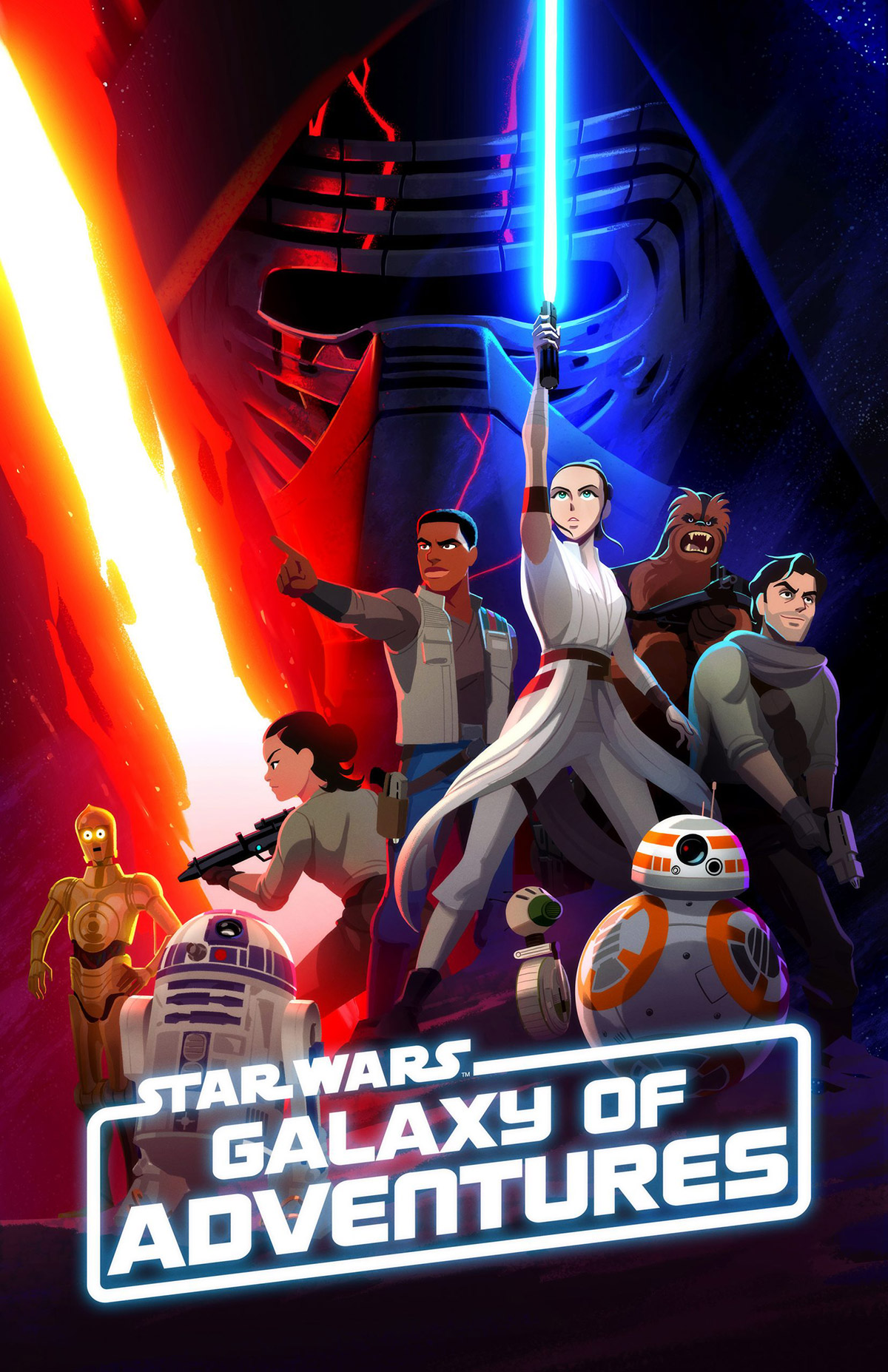 Star Wars: Galaxy of Adventures